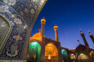 Fatima-Masumeh-Shrine in Qom im Iran